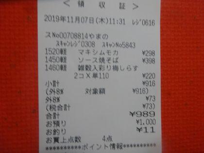 mini_DSC06601.jpg