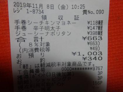 mini_DSC06609.jpg