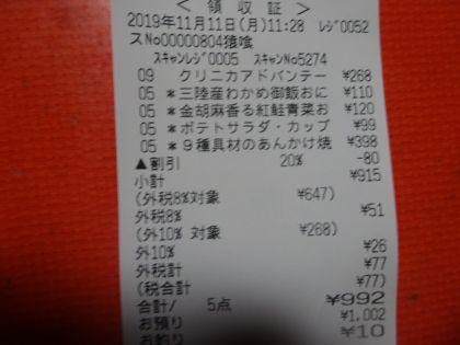 mini_DSC06655.jpg