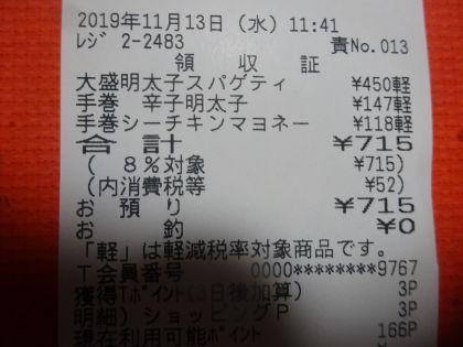 mini_DSC06678_201911131223287af.jpg