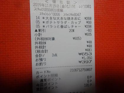 mini_DSC06719.jpg
