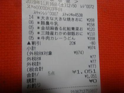 mini_DSC06737.jpg