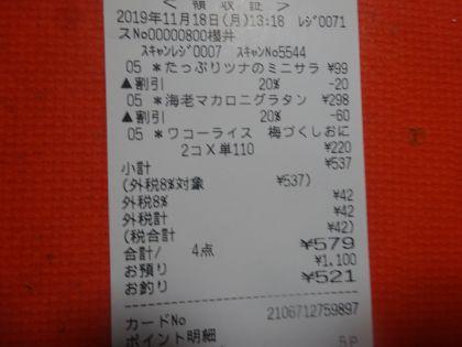 mini_DSC06751.jpg