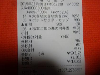 mini_DSC06904.jpg