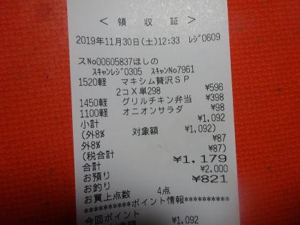 mini_DSC06937.jpg