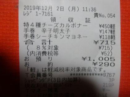 mini_DSC06952_20191202124426fd3.jpg