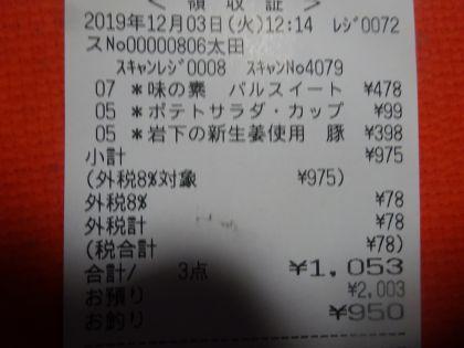 mini_DSC06974.jpg