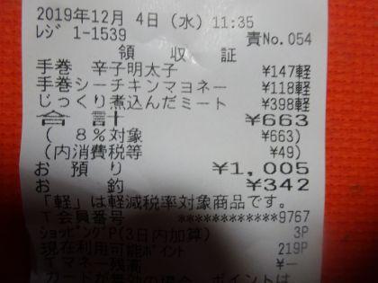 mini_DSC06995.jpg