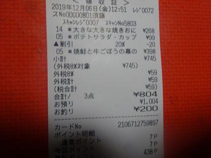 mini_DSC07040.jpg