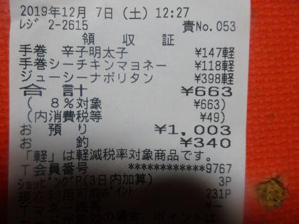 mini_DSC07052.jpg
