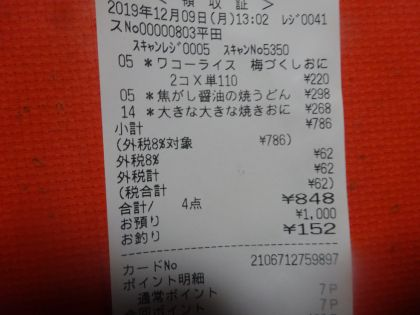mini_DSC07079.jpg