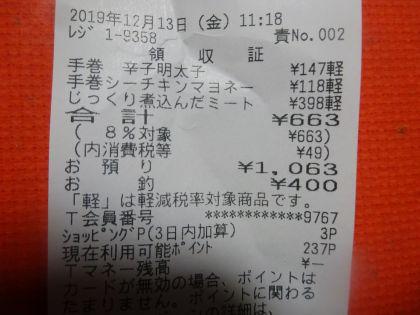 mini_DSC07145.jpg