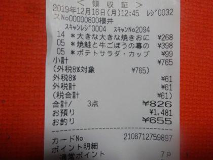 mini_DSC07175.jpg