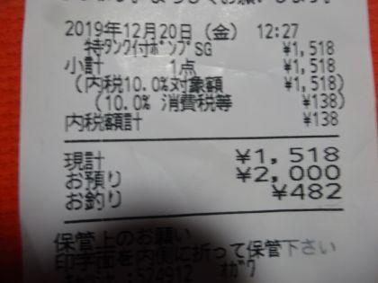mini_DSC07263.jpg