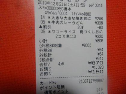 mini_DSC07276.jpg