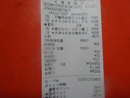 mini_DSC07334.jpg