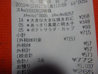 mini_DSC07372.jpg