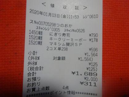 mini_DSC07428.jpg