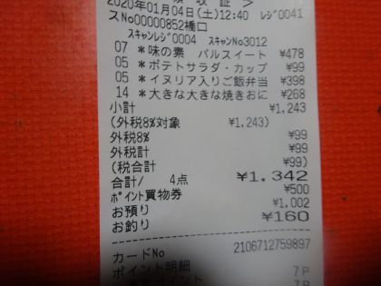 mini_DSC07449.jpg