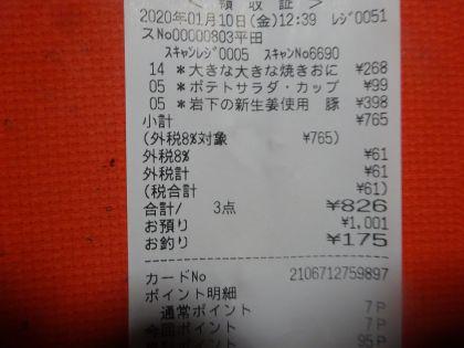 mini_DSC07545.jpg