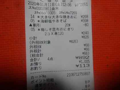 mini_DSC07563.jpg