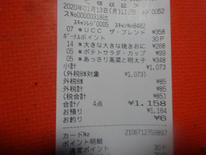 mini_DSC07579.jpg
