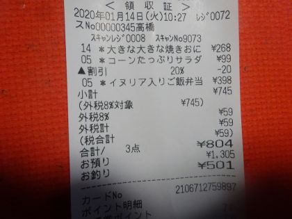 mini_DSC07590.jpg