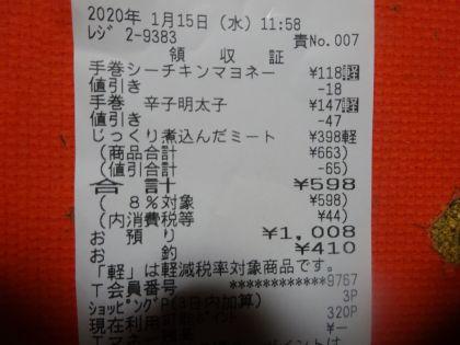 mini_DSC07614.jpg