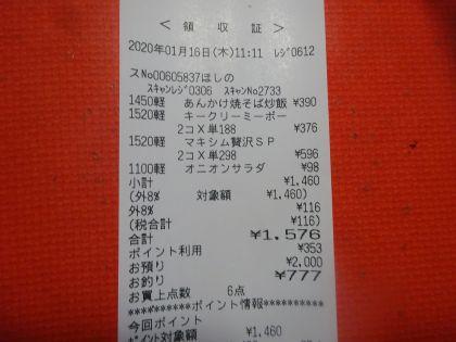 mini_DSC07638.jpg