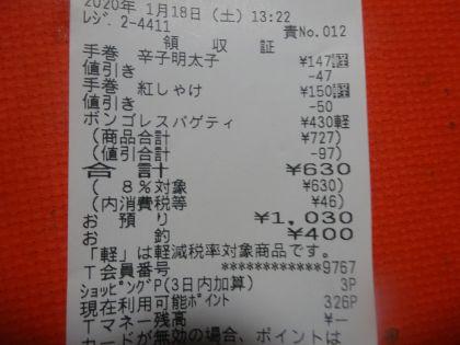 mini_DSC07673.jpg