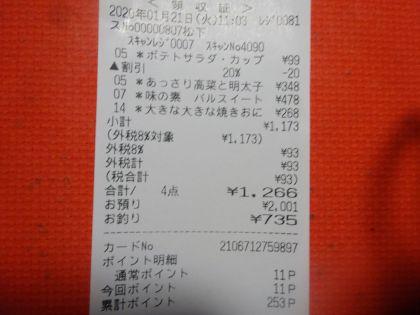 mini_DSC07703.jpg