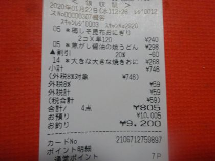 mini_DSC07720.jpg