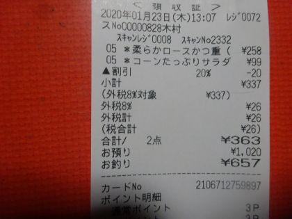 mini_DSC07740.jpg