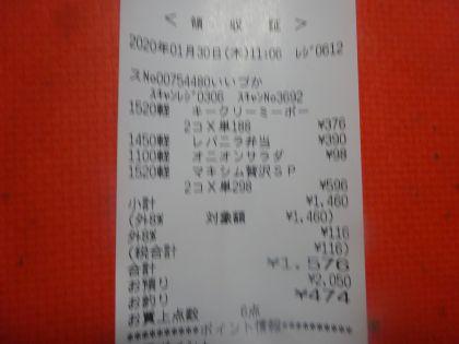 mini_DSC07854.jpg