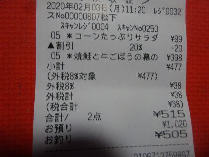 mini_DSC07911.jpg