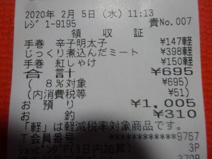 mini_DSC07949.jpg