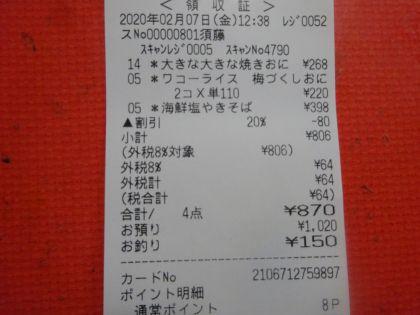 mini_DSC07992.jpg