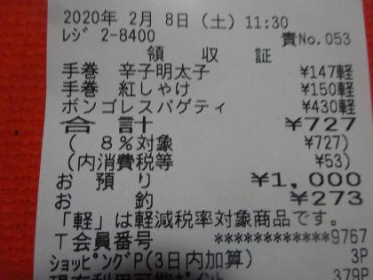 mini_DSC08003.jpg