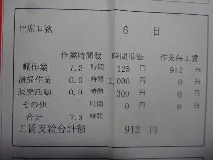 mini_DSC08032.jpg