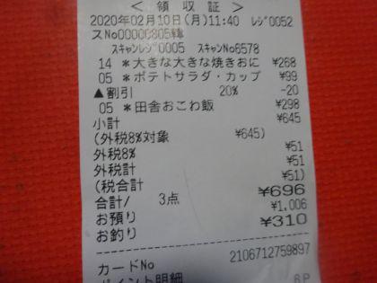 mini_DSC08039.jpg