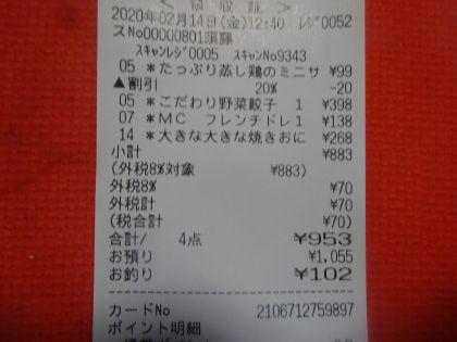 mini_DSC08117_20200214132725213.jpg