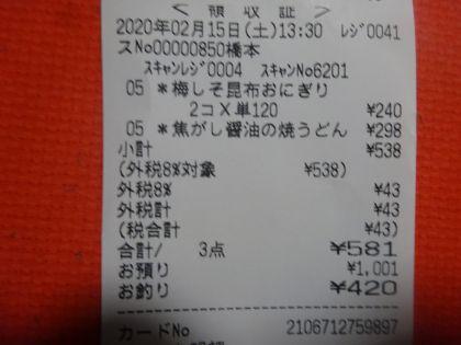 mini_DSC08143.jpg