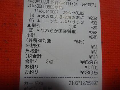 mini_DSC08182.jpg