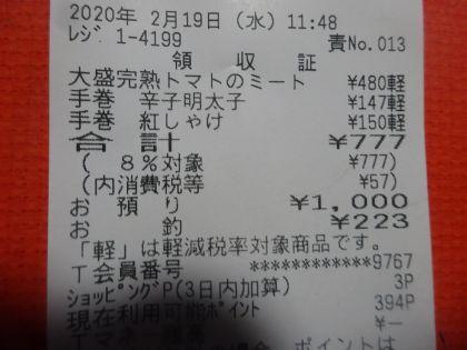 mini_DSC08198.jpg