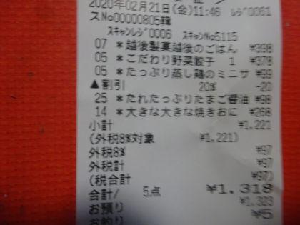 mini_DSC08242.jpg