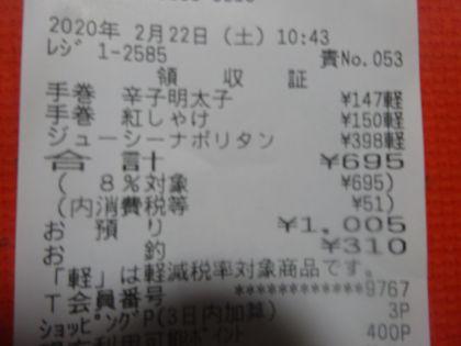 mini_DSC08251.jpg