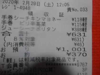 mini_DSC08388.jpg
