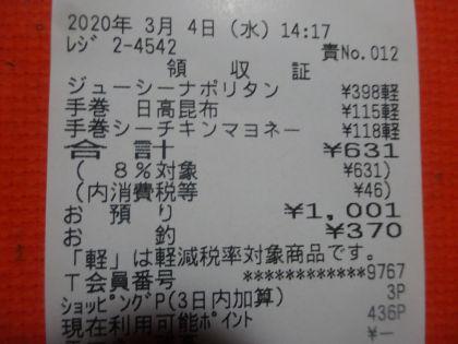 mini_DSC08451.jpg