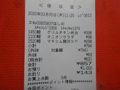 mini_DSC08471.jpg