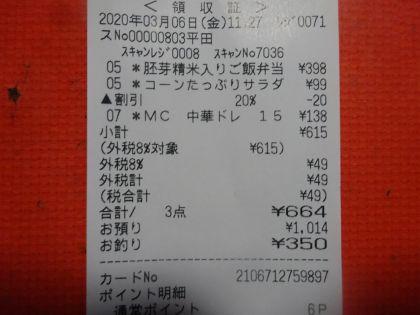 mini_DSC08491.jpg